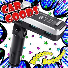 【JAPAN AVE.】FMトランスミッター Bluetooth5.0