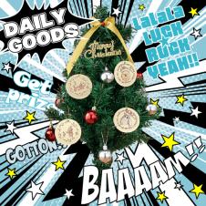 くまのプーさん PM ビッグクリスマスツリー2021